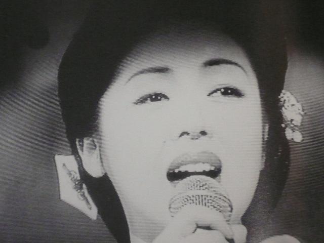 Nobuyoshi Araki, 'Grand Diary of a Photo Maniac', 1996, Michael Hoppen Gallery