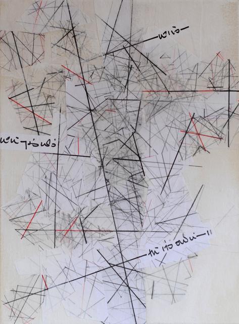 , 'Mapping Infinity, Chart #8,' 2017, Gallery Elena Shchukina