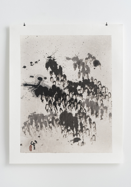 , 'Sansuiki19 - dm2,' 2019, Sokyo Gallery