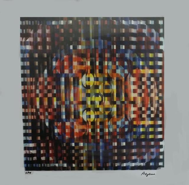 Yaacov Agam, 'Untitled', Baterbys Art Gallery