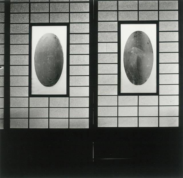 , 'Yugano, Amagi, Shizuoka Pref., 1971,' 1972, PGI