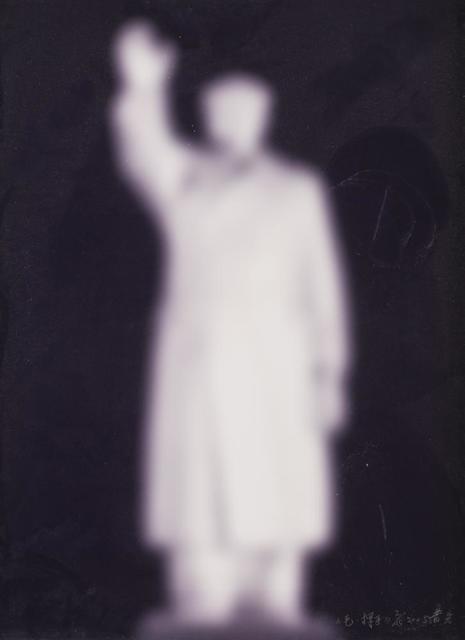 Huang Yan, 'Senza Titolo (Ritratti Di Mao)', 2005, Itineris