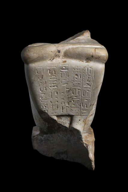 , 'Block Statue representing Senbef,' Late Period, beginning of the 26th dynasty, ca. 664 , 660 BC, Galerie Chenel