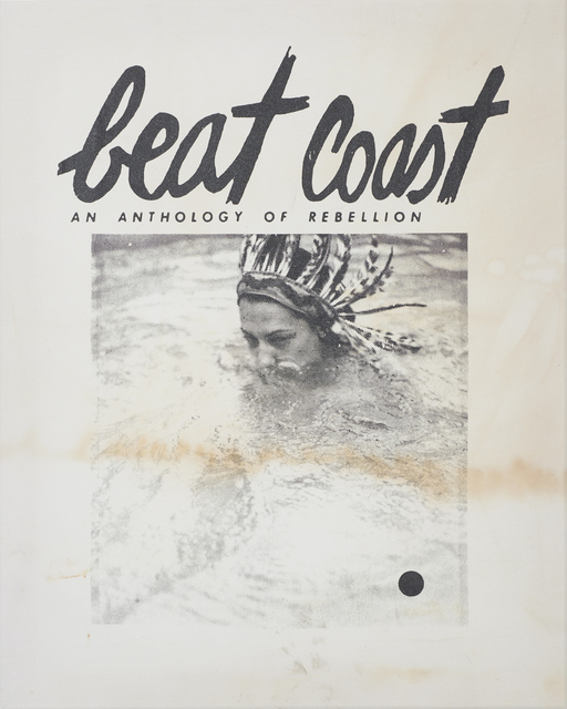 , 'Untitled (Beat Coast),' 2015, Museum Dhondt-Dhaenens