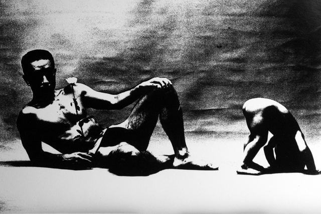 , 'Ordeal by Roses #2,' 1962, envoy enterprises