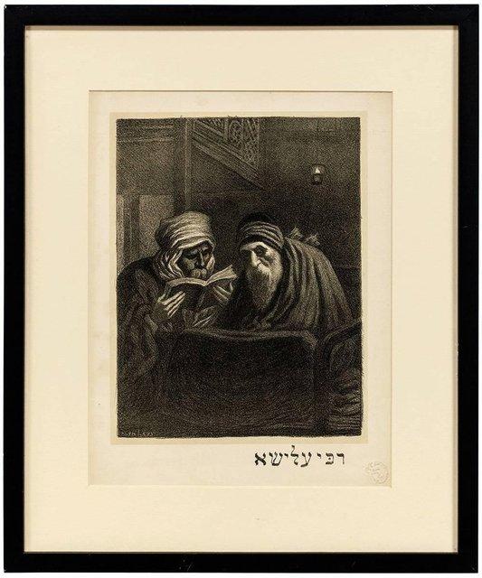 Alphonse Jacques, 'Rabbi Elisha l'Aveugle French 19C Judaica Lithograph', Late 19th Century, Lions Gallery