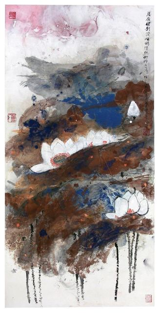 , 'Lotus in Moonlight,' 2015, NanHai Art