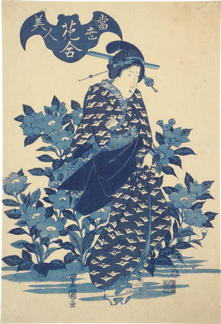 Utagawa Toyokuni II, 'Beauties of the Present Day Matched with Flowers: Bell Flowers', ca. late 1820s, Scholten Japanese Art