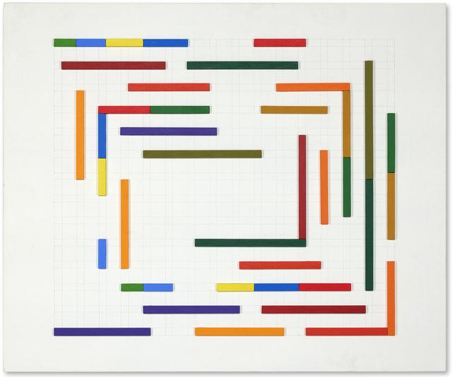 , 'GF1684,' 1999, Sous Les Etoiles Gallery
