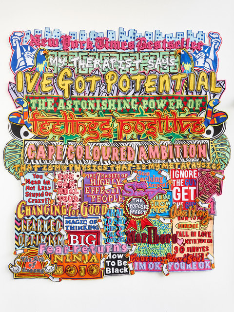 , 'I've Got Potential,' 2015, Goodman Gallery