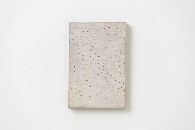 , 'Sift painting number five ,' 2018, Purdy Hicks Gallery