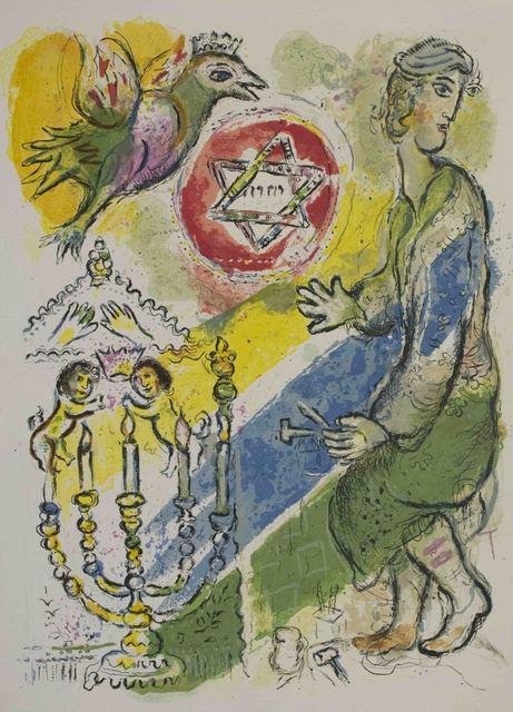 Marc Chagall, 'Exodus - Star', 1994, The Munn Collection