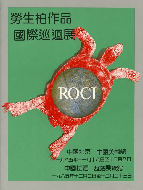 , 'ROCI CHINA catalogue,' 1985, Ullens Center for Contemporary Art (UCCA)