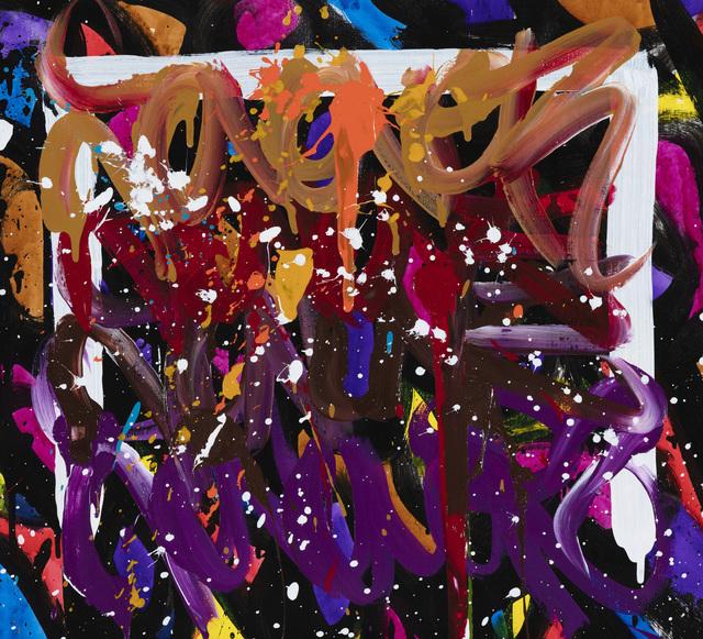 , 'Worth,' 2017, Fabien Castanier Gallery