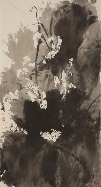 , 'Wild Lotus Pond 2011-2,' 2011, NanHai Art
