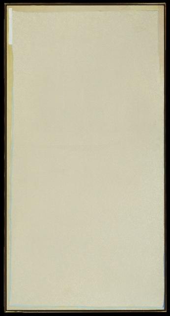 , 'Yav 2,' 1972, Albert Baronian