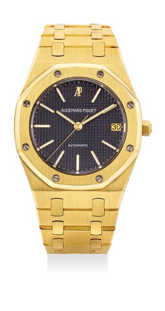 Audemars Piguet, 'A fine yellow gold wristwatch with center seconds, date, bracelet, certificate and box', 1980, Phillips