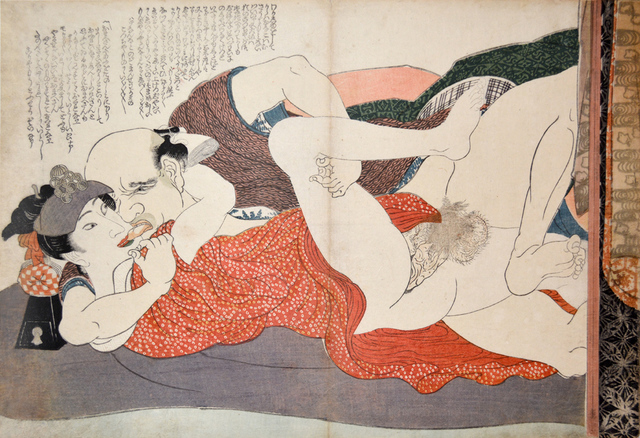 , 'Male Prostitute: Willow Storm,' ca. 1832, Ronin Gallery