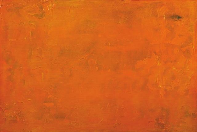 , 'Voidness NO. 12 空象12号 ,' 2018, Harmony Art Gallery