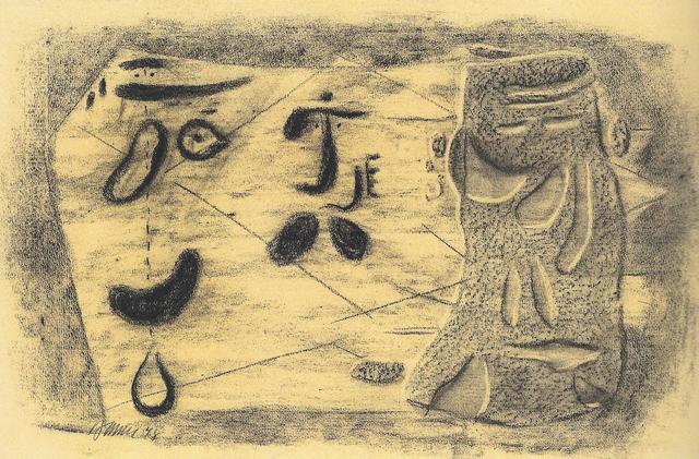 , 'Chinesisches (Chinese),' 1948, Jahn und Jahn