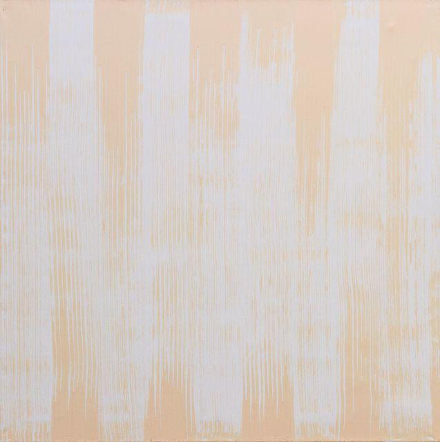 , 'o.T.,' 2018, Galerie Elisabeth & Klaus Thoman