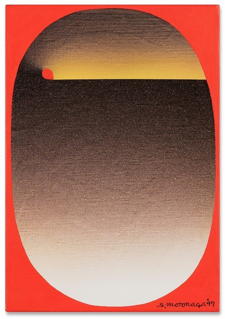, 'Red Oval,' 1997, Whitestone Gallery