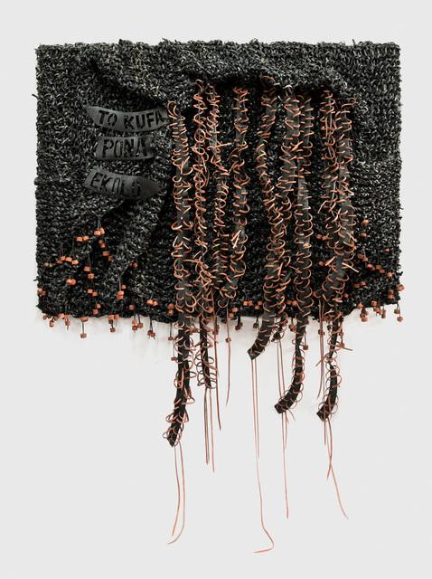 Patrick Bongoy, 'To Kufa Pona Ekola', 2019, Gallery MOMO