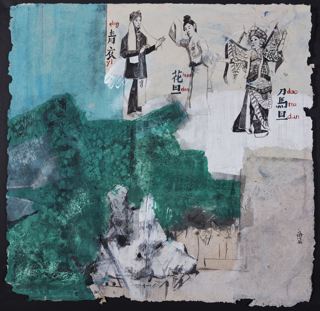 , 'Peking opera 桃园,' 2017, Art+ Shanghai Gallery