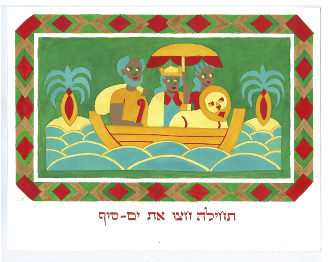 , 'Ethiopian Story 02,' 2012, Meislin Projects