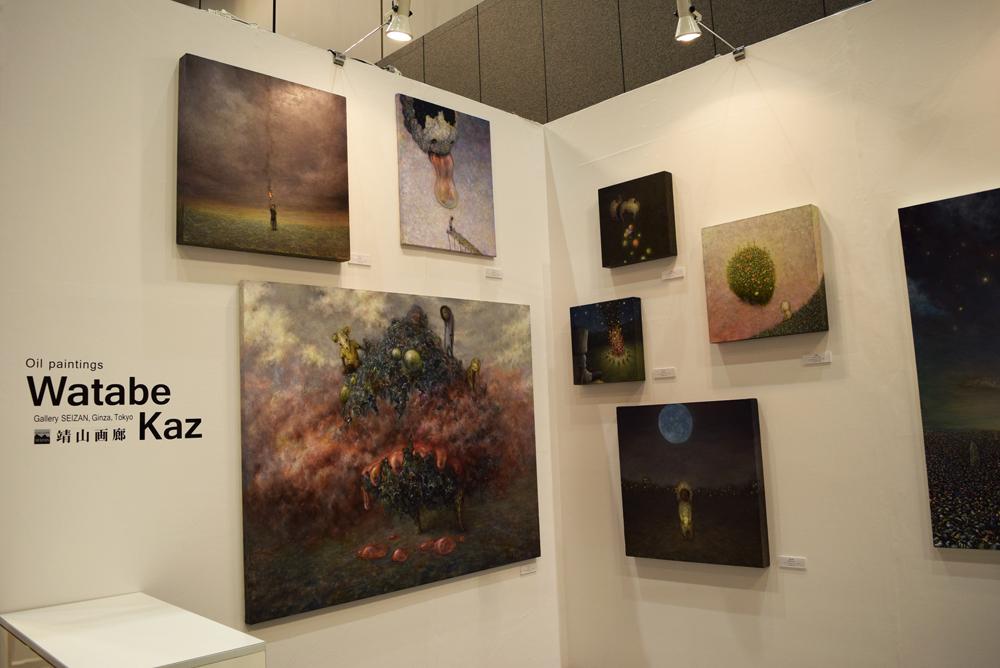 Kaz Watabe Exhibition at Art Fair Tokyo 2016