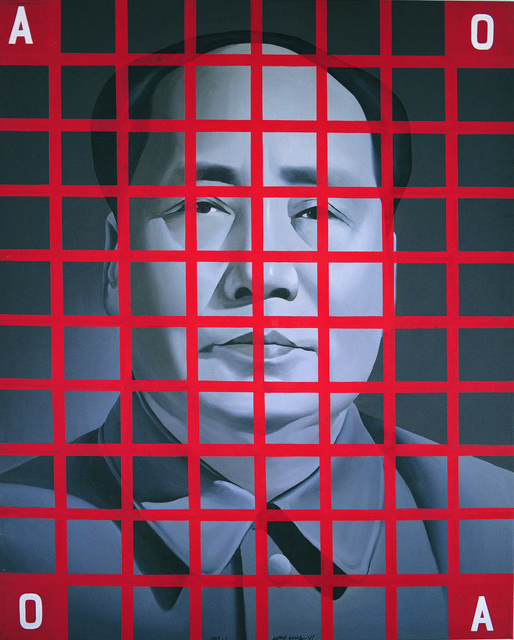 , 'Mao Zedong: Red Grid No. 2 ,' 1988, Guggenheim Museum Bilbao