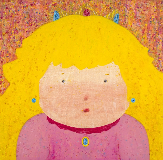 , 'Princess Peach,' 2018, Liang Gallery