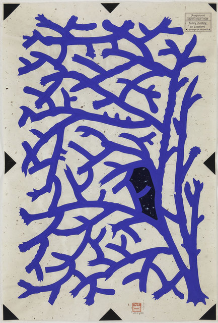 , 'Auspicious vessel,' 2011, Estrada Fine Art