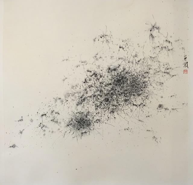 , 'Moment 1,' 2014, Galerie Ora-Ora