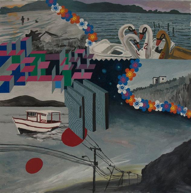, 'Um paseio pela lagoa,' 2014, Pepe Cobo