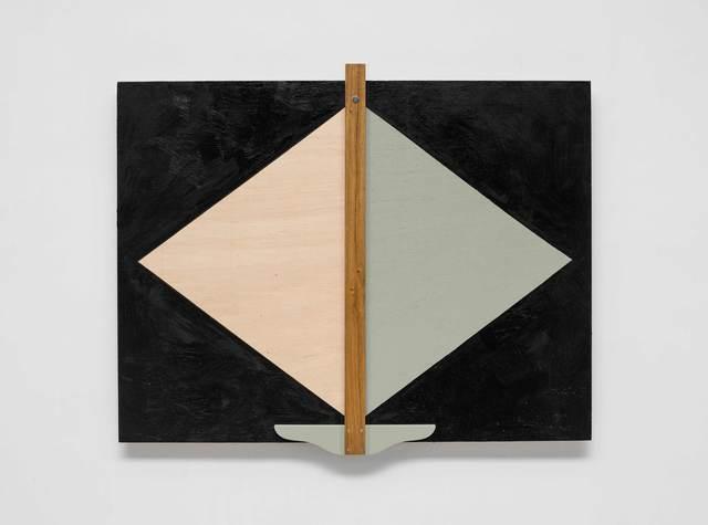 , 'Projeções V,' 2016, Galeria Luisa Strina