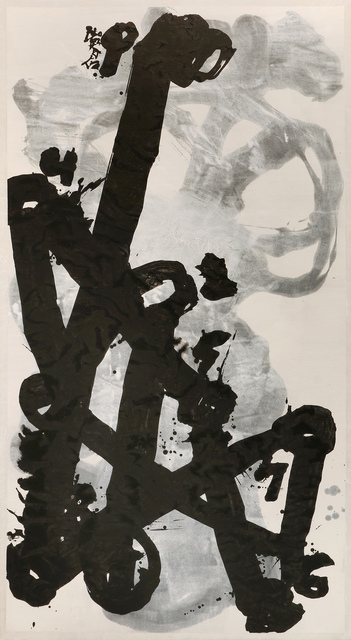 , 'The Steps of the Great Yu 禹步,' 1999, Chambers Fine Art