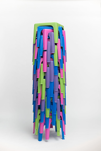 """, 'Samambaia, from the """"O Petróleo é Nosso"""" series,' 2014, Galeria Luisa Strina"""