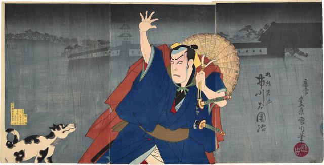 Toyohara Kunichika, 'The Record of the Great Pacification of the Keian Period: Ichikawa Sadanji I as Marubashi Chuya', 1883, Scholten Japanese Art