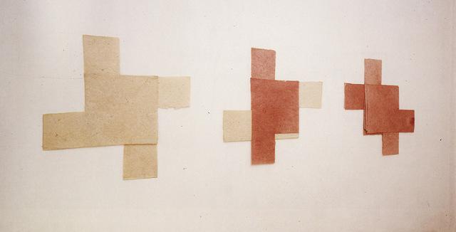 , 'Dance,' 1979, Galeria Nara Roesler