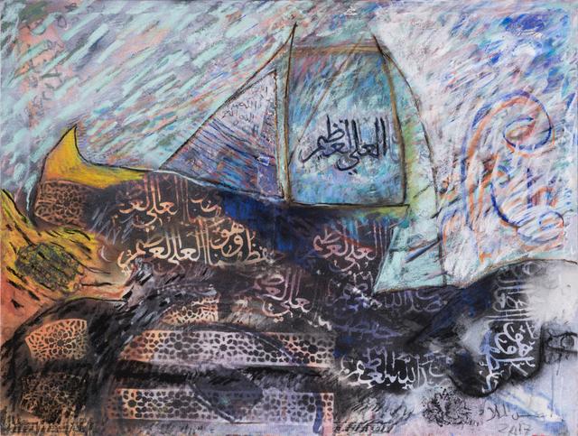 , 'Inspired by the road / من وحي الطريق,' 2017, al markhiya gallery