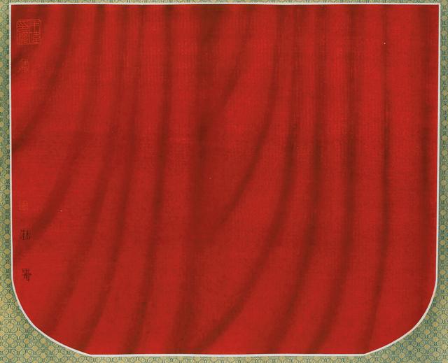 , '帷幕九号; Curtains, No. 9,' 2010, Linda Gallery