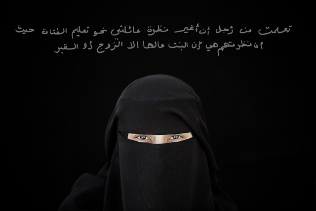 Laura Boushnak, 'Part of the series: I Read, I Write (Yemen)', 2012, Contemporary Art Platform Kuwait