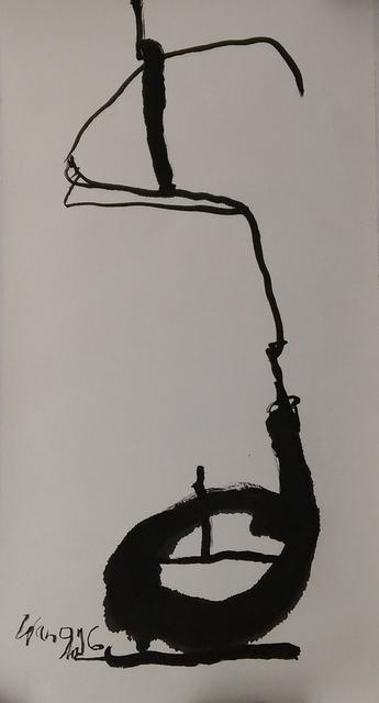 Wang Chuan 王川, 'Heaven and Earth', 2016, Galerie du Monde