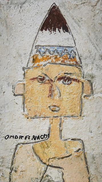 , 'Boy,' , Arteology Egypt