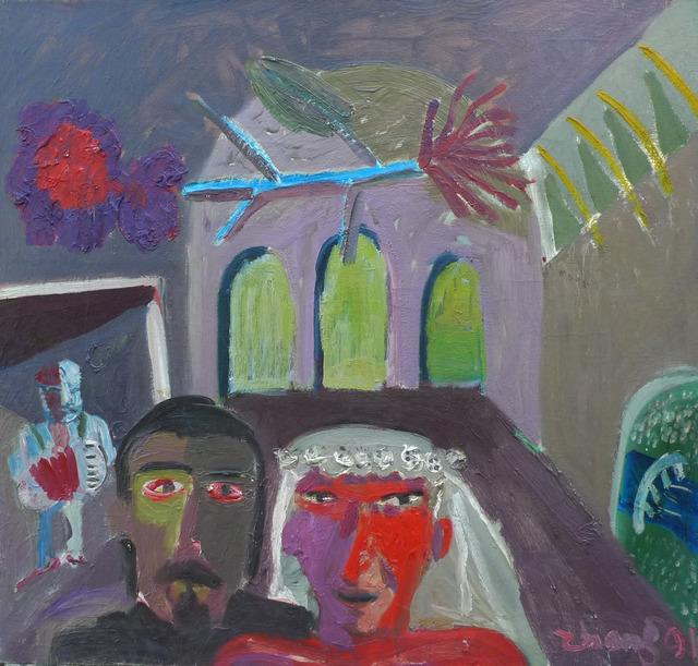 , 'Last,' 1990, Tang Contemporary Art