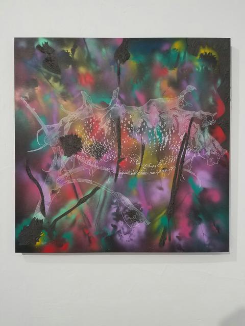 , 'Cosmic Fallow No.2,' 2017, Air Mattress Gallery