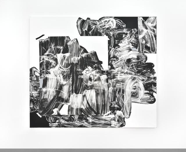 , 'V-Zoom,' 2018, Galerie Christophe Gaillard