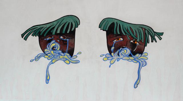 Kuo Ya-Chieh 郭雅倢, 'Emotions  哭哭', 2019, ESTYLE ART GALLERY 藝時代畫廊