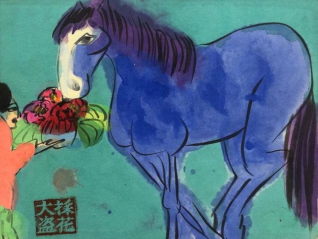 , 'Blue Horse and Bouquet,' 1990s, Alisan Fine Arts